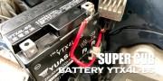 YTX4L-BSバッテリー交換