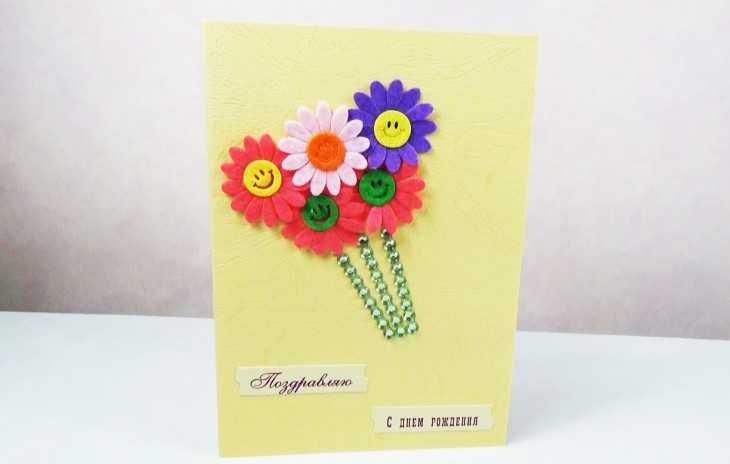 Поздравлением днем, открытка на день рождение матери своими руками