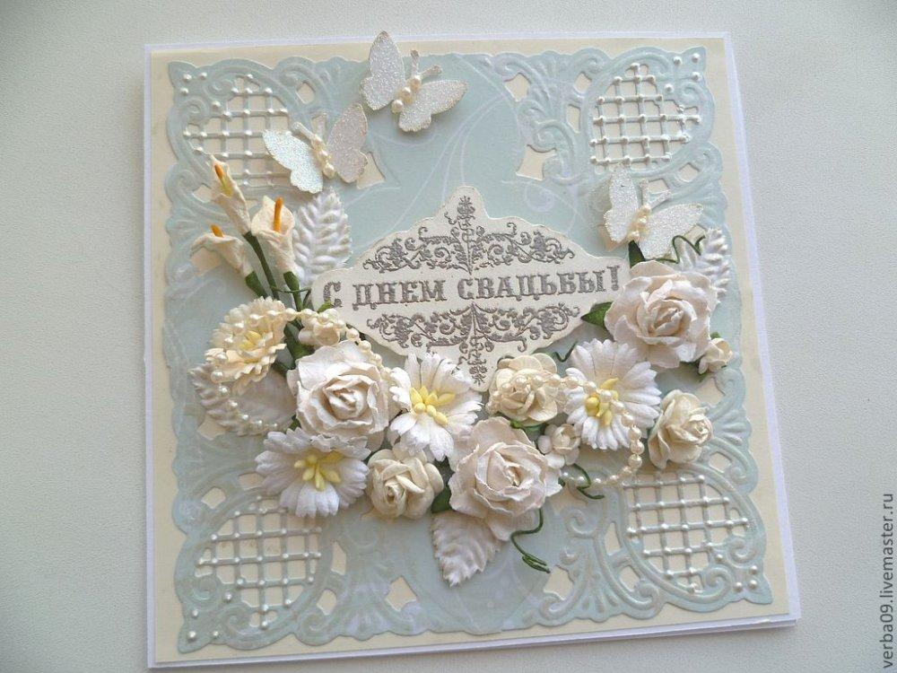 Скоро работу, с днем свадьба скрап открытки