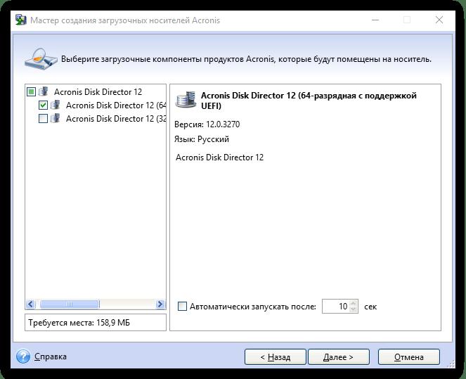 Come formattare un disco rigido tramite BIOS: 2 Modo efficace