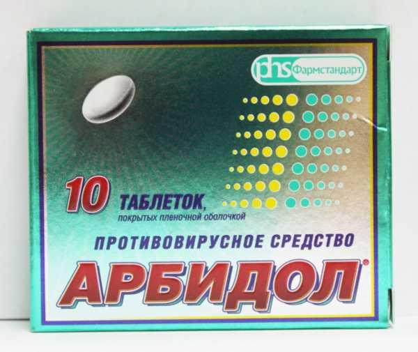 Арбидол простатит какое лекарство пить от простатита