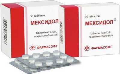 medicamente intramuscular cu osteochondroza unguent puternic pentru recenzii ale articulațiilor