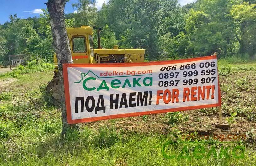 Парцел ГЛАВЕН ПЪТ Габрово-Севлиево
