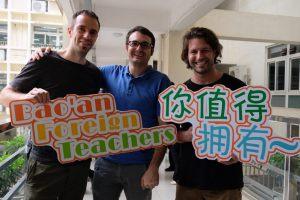 , Being an SDE Teacher, SDE Seadragon Education