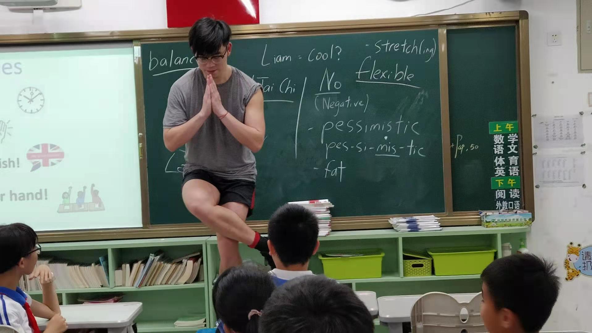 TEFL China, TEFL China – A Teachers Perspective, SDE Seadragon Education