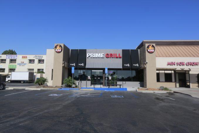 新开的Prime-Grill餐厅