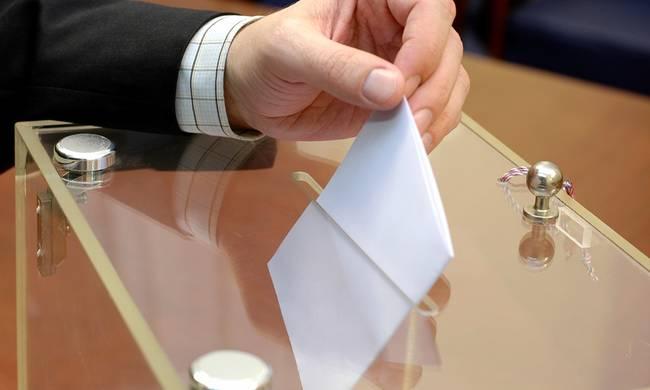 Αποτελέσματα ψηφοφορίας κατά τη Γενική Συνέλευση της 14/12/2020