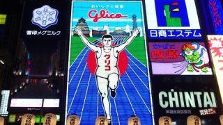 仙台からの関西旅行には!仙台―伊丹線