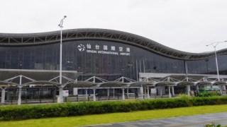 2019仙台空港祭は10/6!早朝ランウェイウォーク抽選申込みは9/17迄
