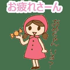 かわいい女の子の関西弁・大阪弁スタンプ