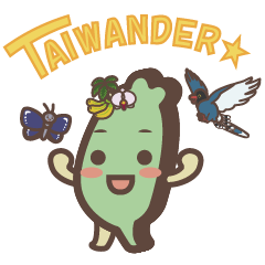 Taiwander - LINE Creators' Stickers