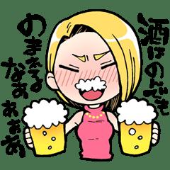 夜の華【九条桜子】キャバ嬢スタンプ