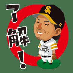 福岡ソフトバンクホークス似顔絵スタンプ