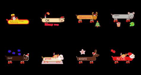 「可愛いクリスマスの動画スタンプ」のLINEスタンプ一覧