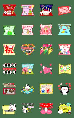 「動く♪ 誕生日 & おめでとう& ありがとう③」のLINEスタンプ一覧