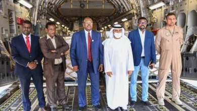 وصول طائرة مساعدات جمعية الفجيرة الخيرية بدولة الامارات لمتضرري الفيضانات