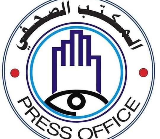 المكتب الصحفي للشرطة
