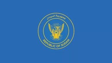 مجلس الوزارء يصدر بيانا حول التطبيع ومغادرة قائمة الارهاب