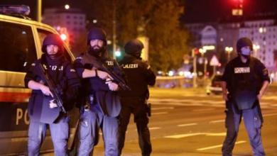 تجري في فيينا عملية واسعة النطاق للشرطة في أعقاب حادث إطلاق نار