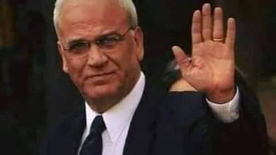 رئيس وأعضاء مجلس السيادة الانتقالي ينعون الدكتور صائب عريقات