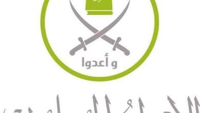 """هيئة """"كبار العلماء"""" بالسعودية تصنف الإخوان """"منظمة إرهابية"""""""