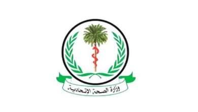 عاجل | لجنة الطوارئ الصحية تعلن تأجيل فتح المدارس لمدة أسبوعين