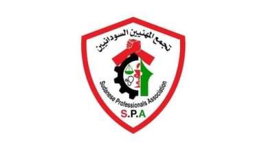ستة تجمعات مدنية : المجلس المركزي لقوى الحرية والتغيير لا يمثل قوى الثورة الحية
