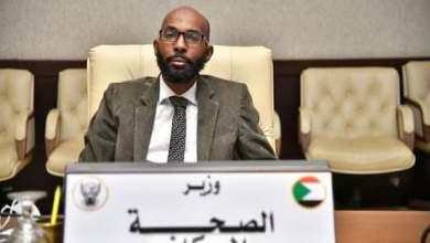 السودان : وزير الصحة : لا اتجاه لاي اغلاق تام