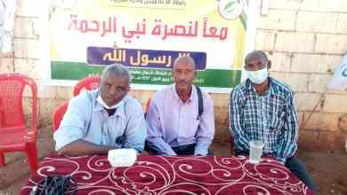 رابطة الإعلاميين بالجزيرة تنظم مسيرة لنصرة نبي الرحمة