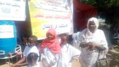 أبطال الشوارع بالجزيرة يحتفلون باليوم العالمي للطفل
