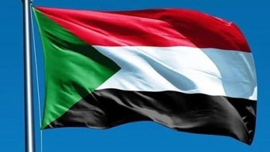علم جمهورية السودان