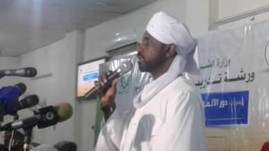 مفرح يهنئ بشطب اسم السودان من قائمة الدول التي تخضع للمراقبة بشان الحريات الدينية