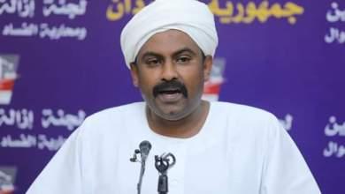الأستاذ محمد الفكي سليمان عضو مجلس السيادة الانتقالي