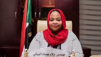 لمهندسة ولاء البوشي وزيرة الشباب والرياضة