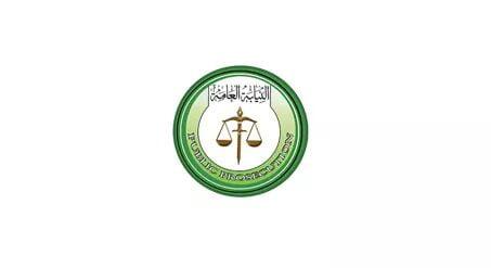 تصريح صحفي للنيابة العامة حول ملابسات وفاة بهاء الدين نوري