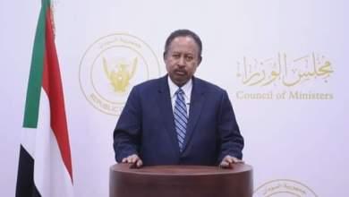 رئيس الوزراء الدكتور عبد الله حمدوك