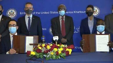 التوقيع على مذكرة تفاهم بين السودان والولايات المتحدة الأمريكية