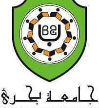 جامعة بحري