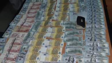 الادارة العامة للشرطة الأمنية تفكك شبكة إجرامية تنشط في تزييف العملة