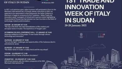 إسبوع إيطالي سوداني للتجارة والابتكار بمعرض الخرطوم الدولي