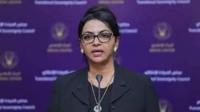 وزيرة المالية والتخطيط الاقتصادي المكلفة هبه محمد علي