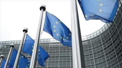 عاجل : وفد من الاتحاد الأوروبي يصل البلاد بالأحد