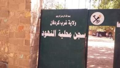 عاجل : إدانة المتهمين في أحداث الخوي التخريبية وتحويلهم لسجن النهود