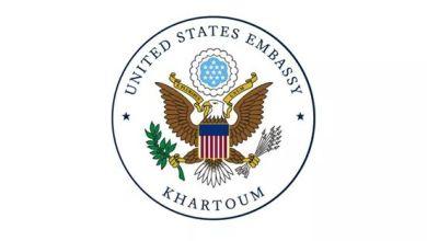 عاجل : السفارة الأمريكية بالخرطوم ترحب بإصلاح سعر الصرف
