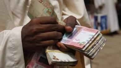 خبراء: الجنيه السوداني يمكن ان يسترد عافيته بالتنمية الاقتصادية الراشدة
