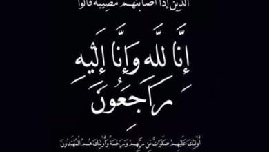 رحيل العندليب المغرد الموسيقار محمد سراج الدين