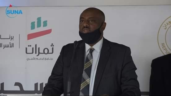 هاشم عبد الرسول، وزير الاتصالات والتحول الرقمي