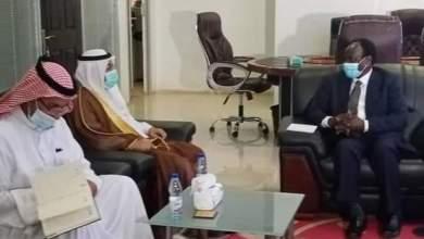 بحث اوجه التعاون الاقتصادي والاستثماري بين السودان والسعودية