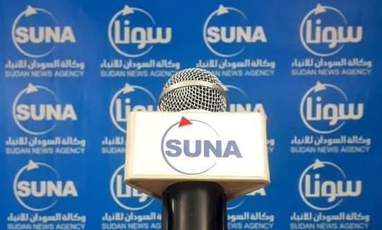 """منبر وكالة السودان للانباء""""سونا"""""""