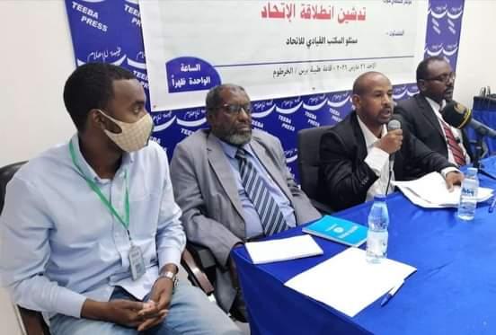 تحالف كيانات الوسط : نرفض اتفاقية مسار الوسط ونطالب بالتنمية